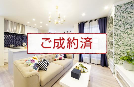 EPOCH 今川8丁目